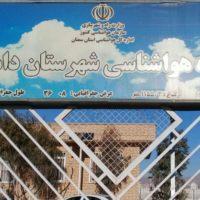 ۶ ایستگاه بارانسنجی در دامغان فعالیت دارد