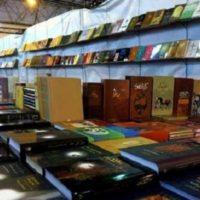 نمایشگاه بزرگ استانی کتاب در یاسوج برگزار می شود