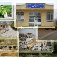 مصوباتی برای مناطق محروم/ «بیرانشهر» در مسیر آبادانی قرار میگیرد