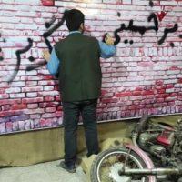 نمایشگاههای مدرسه انقلاب در مدارس استان مرکزی برپا می شود