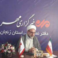برگزاری ۸۰۰ برنامه ویژه دهه فجر توسط تبلیغات اسلامی زنجان