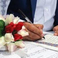 رویای تلخ«ازدواج آسان»