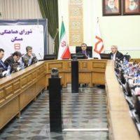 موافقت وزیر مسکن با چهار راهکار سرعت بخشی به پروژههای مسکن مهر