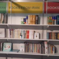 افتتاح نمایشگاه کتاب عمان/ نمایش ۴۰۰ عنوان کتاب از ایران