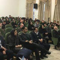 نشست بازخوانی کارنامه حافظ پژوهی استاد سلیم نیساری برگزار شد