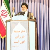 ترسیم آینده انقلاب در بیانیه مقام معظم رهبری