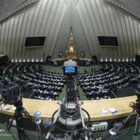 مخالفت مجلس با اختصاص درآمد ۱۰۰ درصدی اکتشافات معادن به استانها