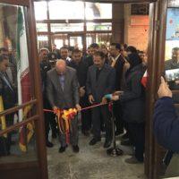 افتتاح اولین باجه تخصصی خدمات پستی کشور در حوزه صنایعدستی در اصفهان