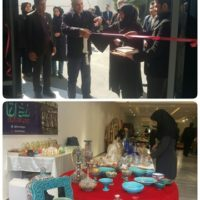 برپایی نمایشگاه صنایع دستی در محل سازمان برنامه و بودجه