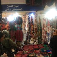 عروسک های محلی ترکمن را در سی و یکمین نمایشگاه ملی صنایع دستی ببینید