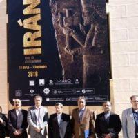 نمایشگاه «ایران، مهد تمدن» در آلیکانته اسپانیا آغاز شد
