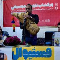 تازهترین آلبوم محسن شریفیان رونمایی شد/روایتی از موسیقی «شیبکوه»