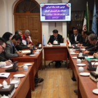 دومین جلسه ستاد اجرایی خدمات سفر ویژه نوروز ۹۸ استان گلستان برگزار شد