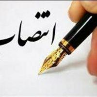 مدیرکل دفتر هماهنگی امور استانهای سازمان میراثفرهنگی معارفه شد