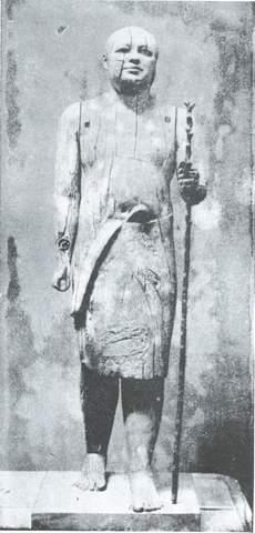پیکره چوبی «شیخالبلد»، موزه قاهره؛ عکس از موزه هنری مترپلیتن، نیویورک - مصر باستان