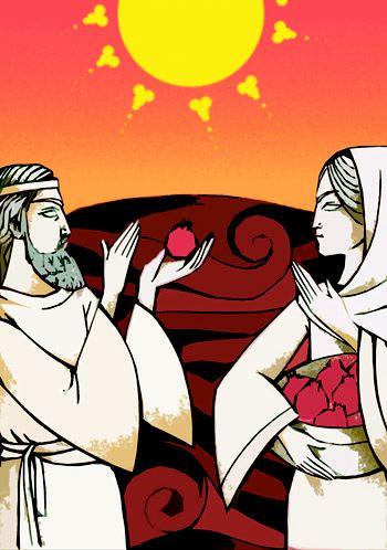 سلسله ساسانیان و عشق