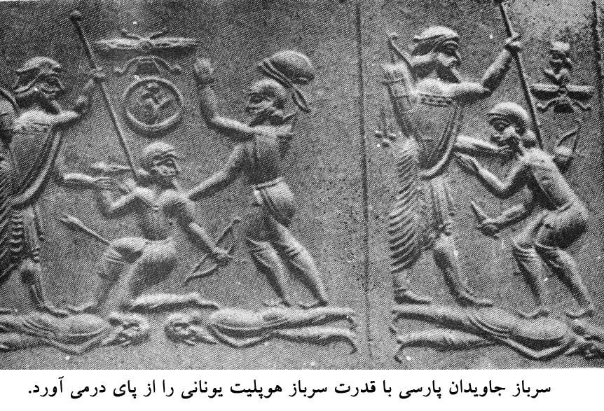 سرباز جاوید پارسی با قدرت پوپلیت یونانی را از پای در می آورد