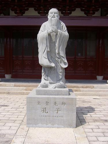 سخنان کنفسیوس (کنفوسیوس)