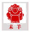 دوازده نماد جانوری سال ها در چین