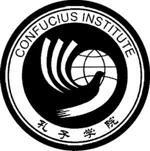انستیتوهای کنفوسیوس در جهان