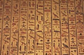 نمونه واقعی قسمتی از یک Hieroglyphs